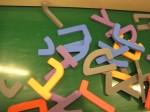 Museum for children, Tel Aviv, A-B-See-Do